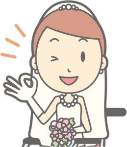 新婦-笑顔2